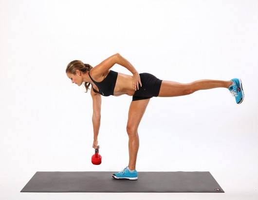 Single Leg Deadlift Kettlebell
