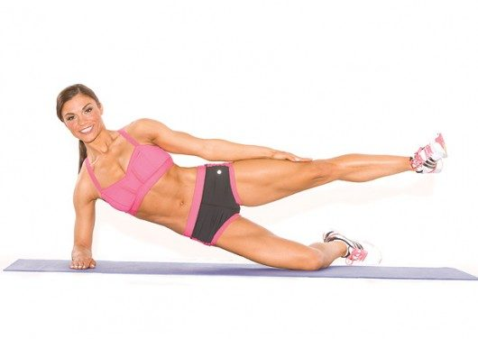 Side Plank and Pulses